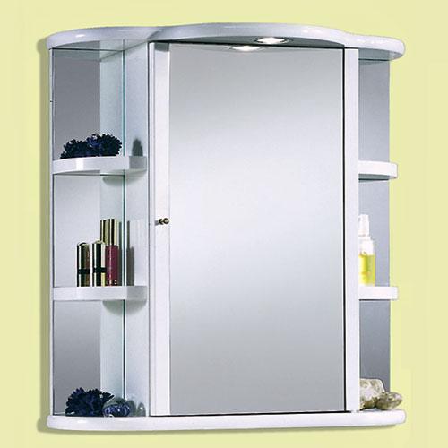 Specchi per il bagno vendita on line jo bagno for Specchiera bagno